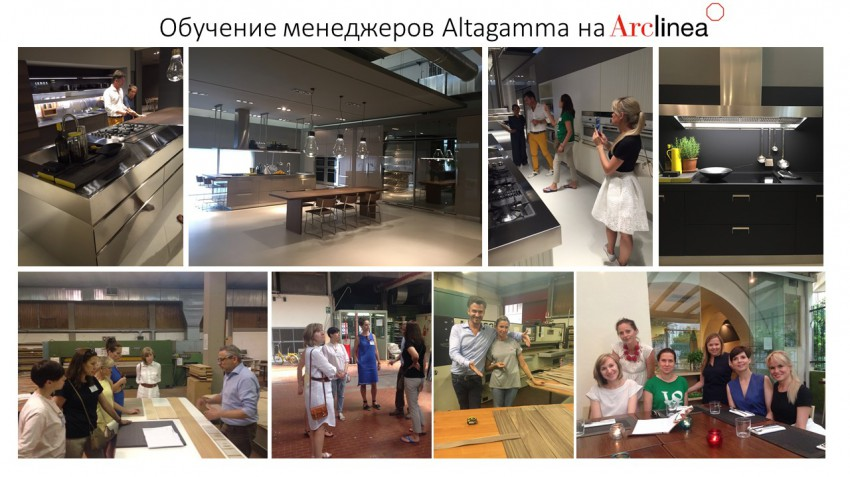 Altagamma training @ Arclinea