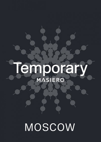 MASIERO temporary showroom Moscow
